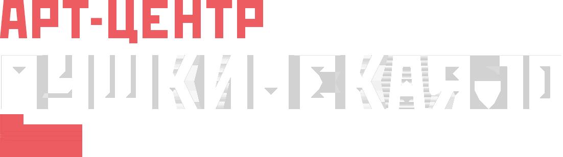 smotret-hudozhnik-ebet-svoyu-muzu-bez-ogranicheniya-vozrasta